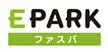 EPARKファスパ